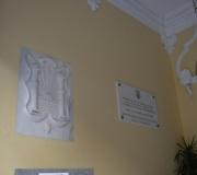 Celebración del Día del Ateneo (fundado el 6 de marzo de 1887)